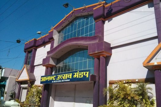 Commercial Unit / Property on Dehradun Road Rishikesh, is available on Rent