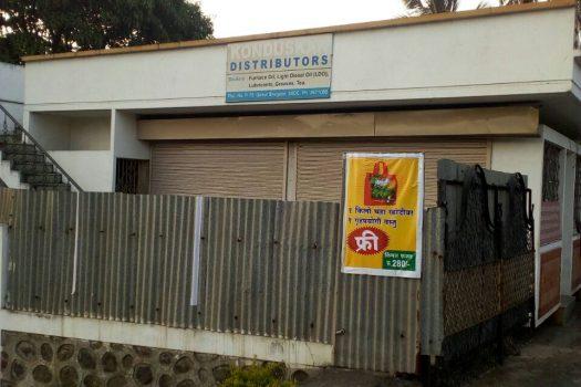 9500 sq.ft. Industrial plot for sale in Gokul Shirgaon MIDC, Kolhapur.